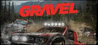 Gravel