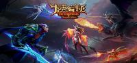 The Chronicles of Dragon Wing - Reborn