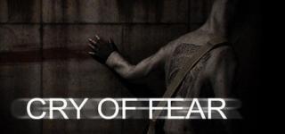 A félelem sírása