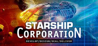 Starship Corporation