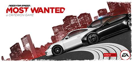 Need For Speed Most Wanted (2012) System Requirements