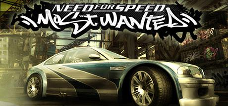 Need For Speed Most Wanted System Requirements System Requirements