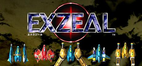 EXZEAL