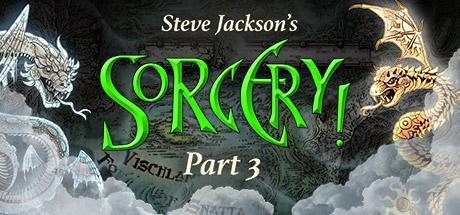 Sorcery! Part 3