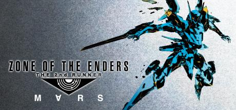 ZONE OF THE ENDERS THE 2nd RUNNER: MARS