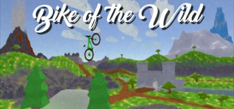 Bike of the Wild