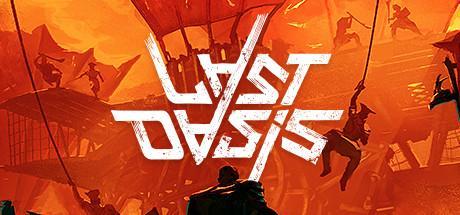Last Oasis