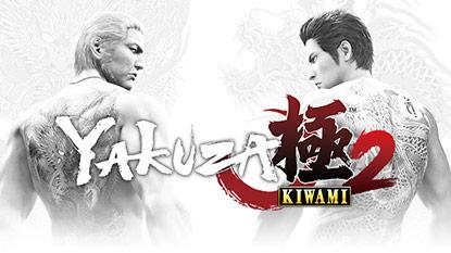 Yakuza Kiwami 2 system requirements