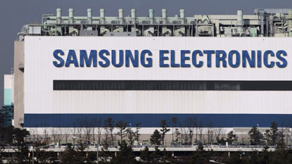 A Samsung kibővíti a DRAM gyártósorait cover