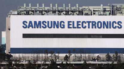 A Samsung kibővíti a DRAM gyártósorait