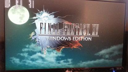 Gyorsabban tölt a Final Fantasy XV védelem nélküli verziója
