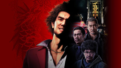 A Yakuza: Like a Dragon is befuthat PC-re