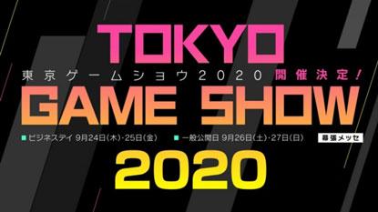 Elkaszálták az idei Tokyo Game Show-t