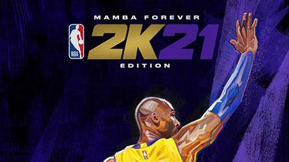 A jelenlegi generációs verzión alapul majd az NBA 2K21 PC-s portja