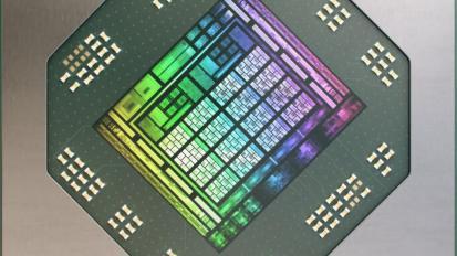 Kiderült néhány részlet az AMD Navi 23 GPU-ról