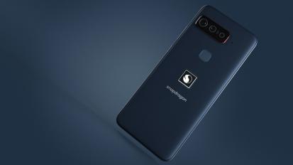 Az Asus közreműködésével készít okostelefont a Qualcomm