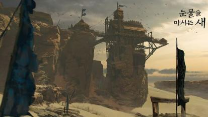 Fantasy videojáték franchise-on dolgoznak a PUBG fejlesztői
