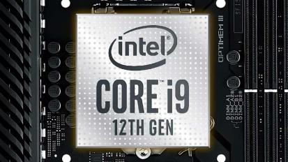 Kiszivárgott a 12. generációs Intel Alder Lake-S CPU-k ára