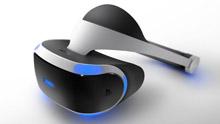 Lehetséges, hogy PC-re is jön a PlayStation VR cover