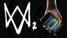 Watch Dogs 2 - Kiszivárgott információk cover
