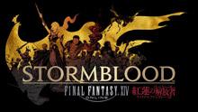 Új kiegészítőt kap a Final Fantasy 14 cover