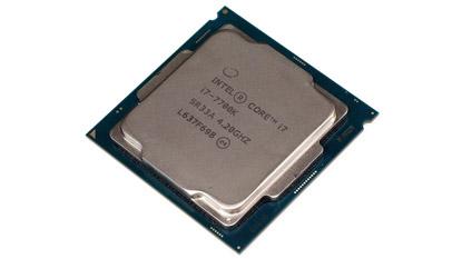 Ilyen teljesítményre képes az i7-7700K Kaby Lake CPU